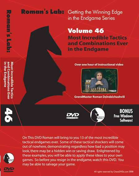 Volume 0064r - Russian School of Chess Part 3
