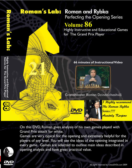Volume 0086r: Highly Instructive and Educational games