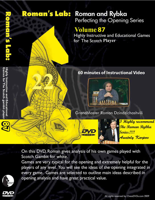 Volume 0087r: Highly Instructive and Educational games
