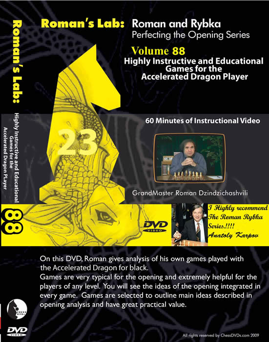 Volume 0088r: Highly Instructive and Educational games