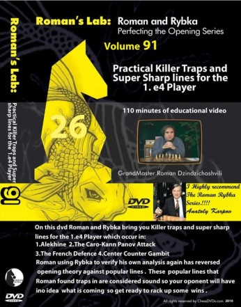 Volume 0091r - Practical Killer Traps & Super Sharp Lines