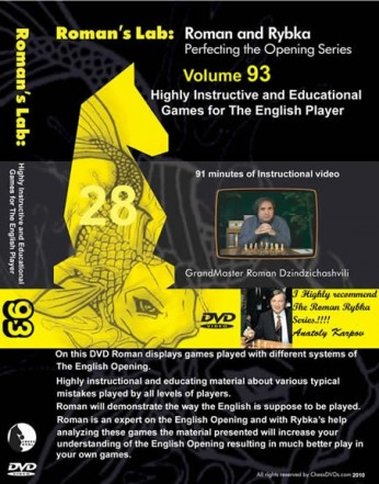 Volume 0093r - Highly Instructive & Educational Games