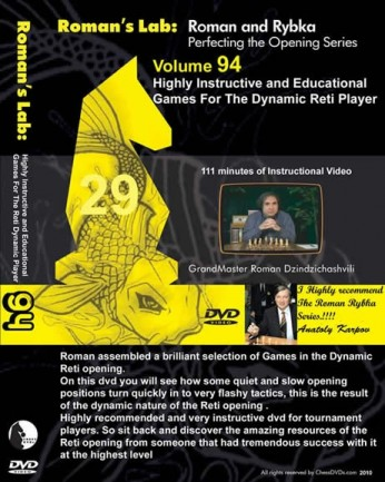 Volume 0094r - Highly Instructive & Educational Games