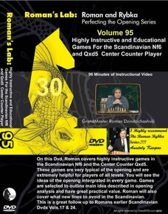 Volume 0095r - Highly Instructive & Educational Game