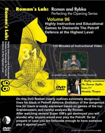Volume 0096r - Highly Instructive & Educational Game